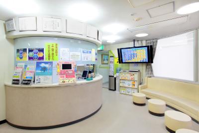 「半田市医師会健康管理センター ... - NAVITIME
